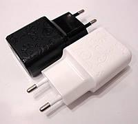Зарядное устройство сетевое USB Home Charger с узором 5V2A (2usb)