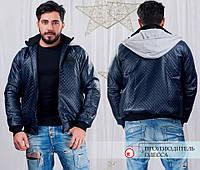 Куртка мужская стильная, фото 1