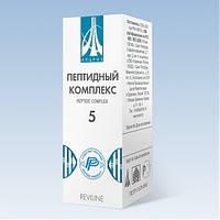 Жидкий пептидный комплекс № 5  костной ткани