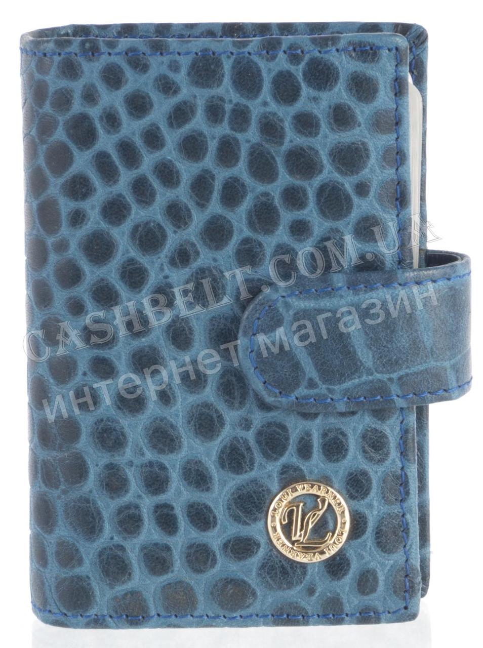 Шкіряна елітна стильна міцна візитниця під шкіру рептилії LOUI VEARNER art. LOU31-036D синій