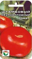 Томат Штамбовый крупноплодный 20 шт (Сибирский Сад)