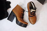 Женские стильные ботинки на меху от TroisRois из натуральной турецкой кожи Рыжий 2