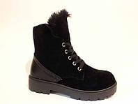 Чёрные женские зимние ботинки на меху  толстая подошва   по замшу  ультра модные удобные  Z-098