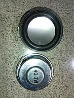 Динамик (громкоговоритель) 3Вт, 4Ом, широкополосный.