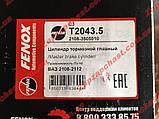 Цилиндр тормозной главный Ваз 2108 2109 21099 2113 2114 2115 с бачком Фенокс Т2043.5С3, фото 3