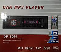 Pioneer SP-1044