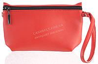 Красная женская косметичка на две молнии с ремешком на руку Б/Н art. Б/Н Турция