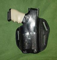 Кожаная поясная кобура Safariland для пистолета с ЛЦУ/фонарем. USA, оригинал.