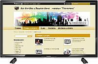 Led телевизор Bravis LED-22F1000 -  LED, 1920x1080, 60Гц, USB(video, HD video), Vesa(200x100), черный.