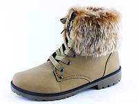 Зимние ботинки женские на меху с опушкой тёплые  Z-061