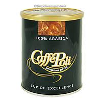 Кофе молотый Poli 100% Arabica жб 250г