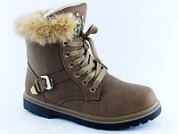 Красивые зимние ботинки женские на меху с опушкой тёплые  Z-011