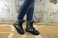 Зимние черные ботиночки со звездами, маломерят   37 (23см), 38 (23,5см)