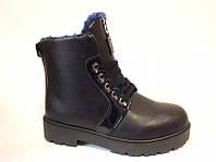Зимние женские ботинки на меху тёплые с высокой подошвой LOVE тёмно синие Z-036