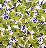 Ткань в стиле прованс смородиновые листья, фон светлый беж, цвет № 2, фото 2