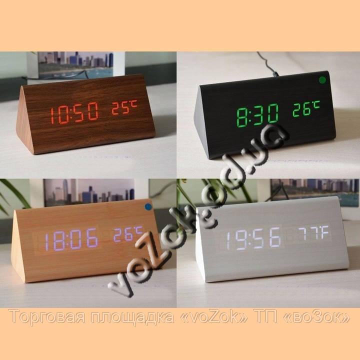 Часы-будильник светодиодные настольные под дерево Wooden Clock с термометром Призма большая модель 1301