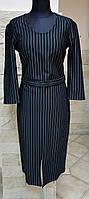 Платье черное в тонкую белую полоску,классика Lisa (ИТалия)