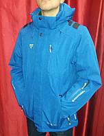 Мужская  куртка AZIMUT синяя