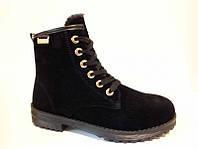 Зимние тёплые чёрные женские ботинки на меху  под замшу на шнурках  Z-016