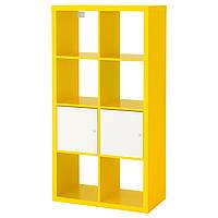 KALLAX Стеллаж с дверцами желтый/белый
