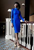 Нарядное  Красивое Платье с Перфорацией Рукавов Синий р.42-48