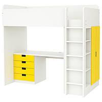 STUVA Универсал вставь antr/4 ящики с организац/2 drz, белый, желтый