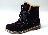 Зимние тёплые чёрные ботинки женские на меху  под замшу на шнурках  Z-068