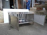 Стол-тумба из нержавеющей стали