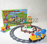 Детская игрушечная железная дорога конструктор поезд, звук Happy village