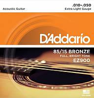 Струны для акустической гитары D'addario EZ900 85/15 10-50