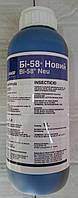 Би - 58(инсекто-акарицид) 40% к.е. 1л. BASF AG
