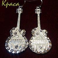 Серьги гитары Hannah Montana