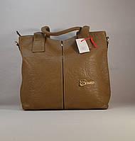 Бежевая женская вместительная сумка 2211