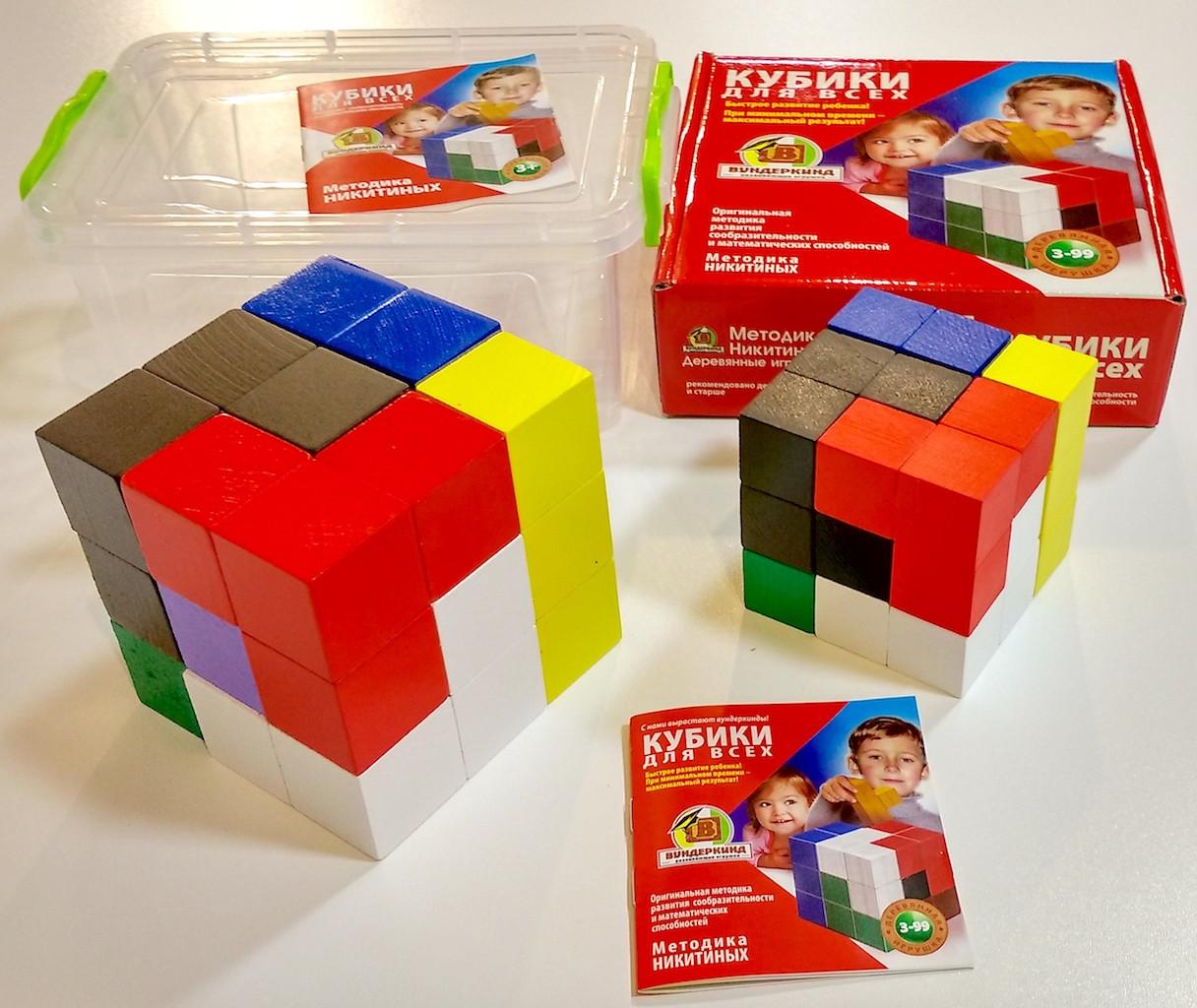 Конструктор-головоломка Кубики для всех. БОЛЬШИЕ КУБИКИ 4х4см