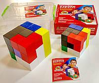 Конструктор-головоломка Кубики для всех. БОЛЬШИЕ КУБИКИ 4х4см Бук