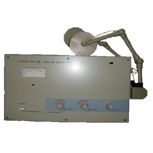 УВЧ-66 Апарат УВЧ терапії