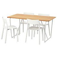 ÖVRARYD / JANINGE Стол и 4 стула, белый бамбук, белый