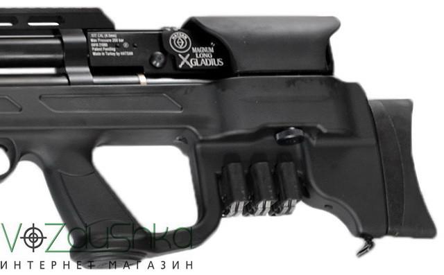 пневматическая винтовка hatsan gladius long