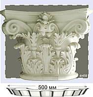 Декор экстерьера: архитектурные детали фасада. Лепнина (капитель колонны)