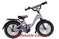 """Детский велосипед Ardis Diana 18""""., фото 1"""