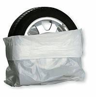 Полиэтиленовые пакеты для хранения шин, колес и дисков