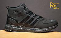 Зимние мужские ботинки Adidas 1852 Winter black