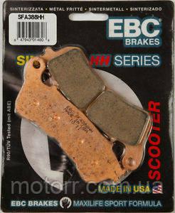 Тормозные колодки EBC SFA388HH