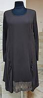 Платье с вязанным жилетом (Италия)