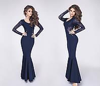 Очень красивое нарядное платье в пол с гипюром ткань крепдайвинг цвет темно-синий