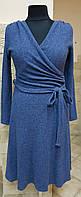 Платье зимнее,шерсть,по колено,на запах.Pretty Blue (Италия)