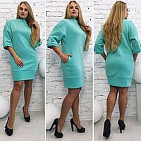 Платье теплое по 54 размер