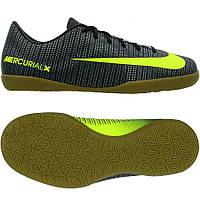 Футзалки Nike MercurialX Vapor XI IC 852488-376 JR