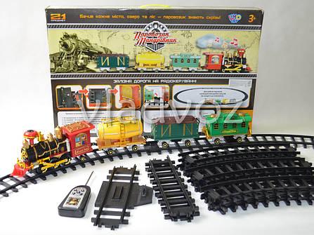 Детская игрушечная железная дорога поезд, настоящий дым, звук, свет прожектора Путешественник на управлении, фото 2