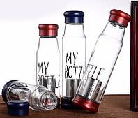 Бутылка 550мл My Bottle JL-005